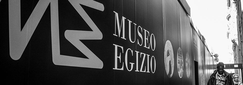 A25-Egizio-IMG_8881